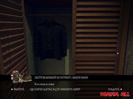 Набор джентельмена Made Man DLC